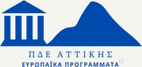 ΠΔΕ Αττικής
